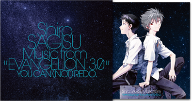 "Shiro SAGISU Music from""EVANGELION:3.0"" YOU CAN(NOT)REDO."